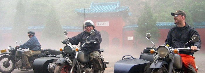 sidecar trips in China